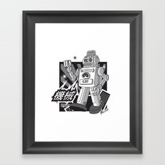 Vintage Robot Framed Art Print