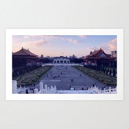 Memorial Hall – from PAPA Art Print