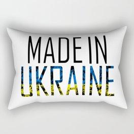 Made In Ukraine Rectangular Pillow