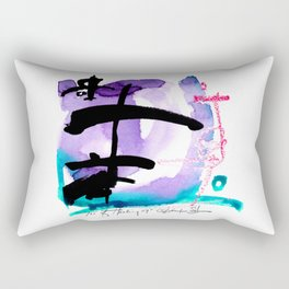 Tao Of Healing No. 29D by Kathy Morton Stanion Rectangular Pillow