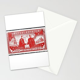 Chinese stamp in (1950) Stationery Cards