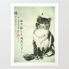 enlightment Art Print