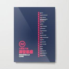 Midosuji Line Osaka Train Station List Map - Navy Metal Print