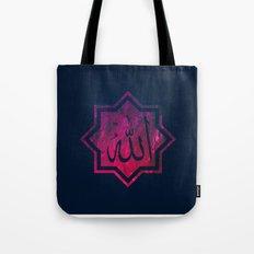 Islamic Chant, in pink & glitch | الله Tote Bag