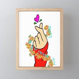 What we need Framed Mini Art Print