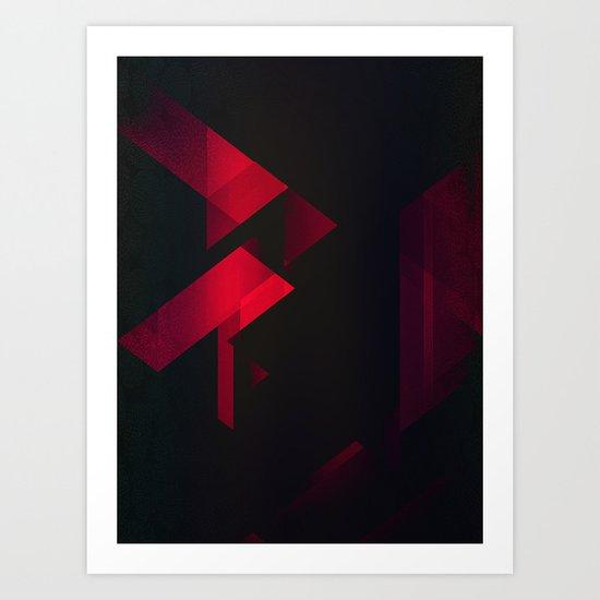 Dark Corners Art Print