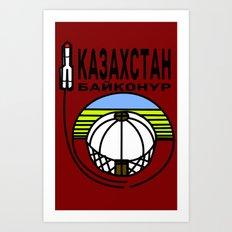 Baikonur, Kazakhstan  Art Print