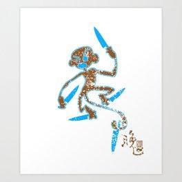 kitchen monkey Art Print
