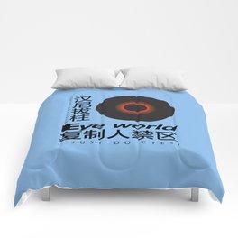 Eye World Comforters