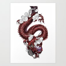 Japanese Dragon 竜 Art Print