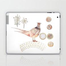 Decorative pheasant Laptop & iPad Skin