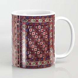 Afshar Khorjin Kerman South Persian Double Bag Print Coffee Mug