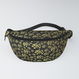 golden notes music symbol in black Fanny Pack