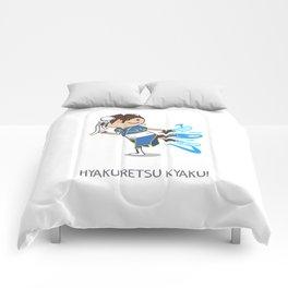 HYAKURETSU KYAKU! Comforters