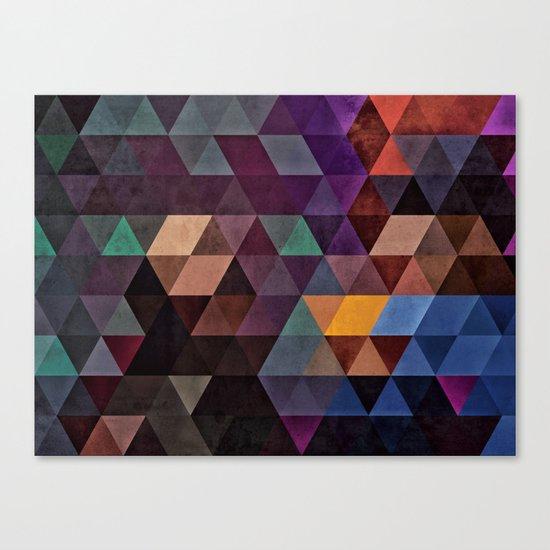 rhymylyk dryynnk Canvas Print
