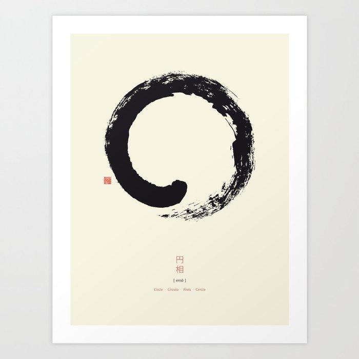 Enso / Japanese Zen Circle Art Print