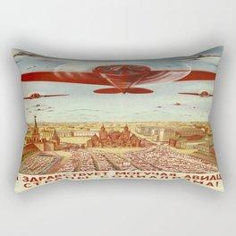 Vintage poster - Russian plane Rectangular Pillow