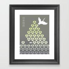 Japan earthquake 2011 no.3 Framed Art Print