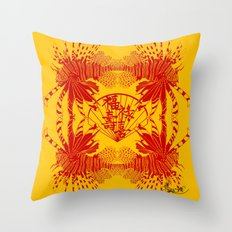 Chinese Cut Out Lion Fish Throw Pillow