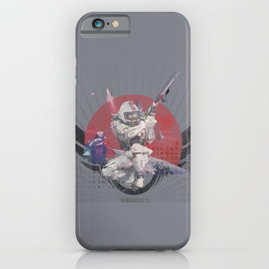 Exolon iPhone & iPod Case