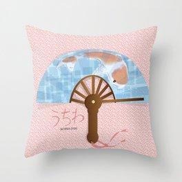Uchiwa no Koi Throw Pillow