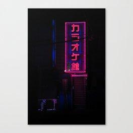 neo tokyo Canvas Print