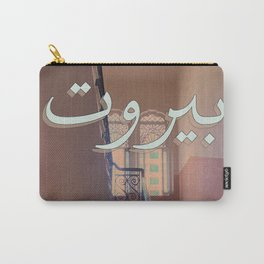 Interieur Beyrouthin  Carry-All Pouch