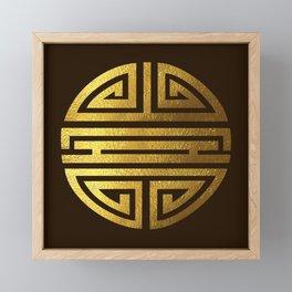 Four blessings Gold Framed Mini Art Print