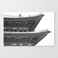 Gyeongbokgung Palace Canvas Print