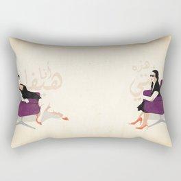 Um Kolthoum VS. Haifa Wehbe Rectangular Pillow