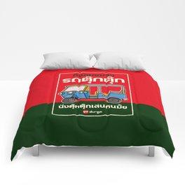 Tuk Tuk Comforters