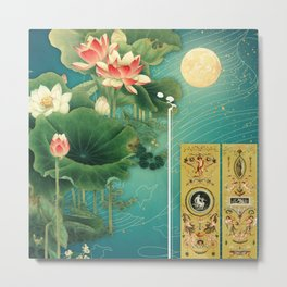 Chinese Lotus Full Moon Garden :: Fine Art Collage Metal Print