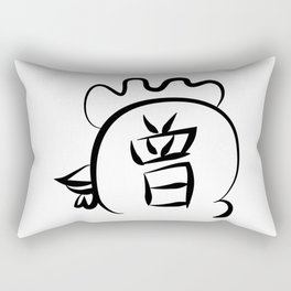 Chinese New Year of Rooster surname Tsang Rectangular Pillow