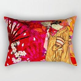 日没 (sunset) Rectangular Pillow