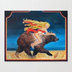 Bear Rider Canvas Print