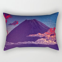 A Sunset for Hara Rectangular Pillow