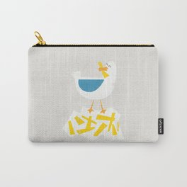 Hungry Seagull Carry-All Pouch
