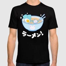 Cute Ramen T-shirt