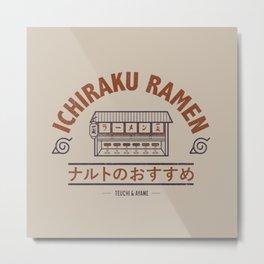 Ichiraku Ramen v1 Metal Print