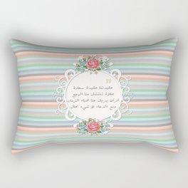 الإسلام - islam  Rectangular Pillow
