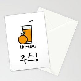Juice (Ju seu) in Korean Hangul Stationery Cards