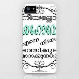 Psalm 4:8 iPhone Case