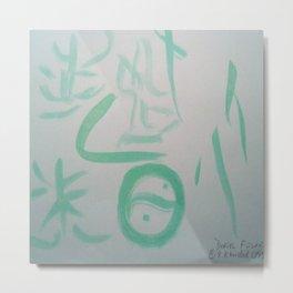 Dao Zhong Guo Metal Print