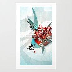 Búsqueda Art Print