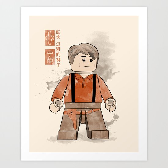 Captain Tightpants (Lego Firefly) Art Print
