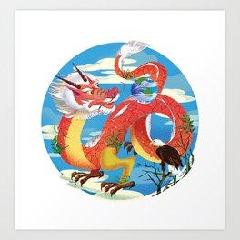 Red Dragon Art Print