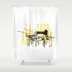 Tá tudo aqui Cara Shower Curtain