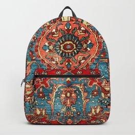 Bidjar Antique Kurdish Northwest Persian Rug Print Backpack