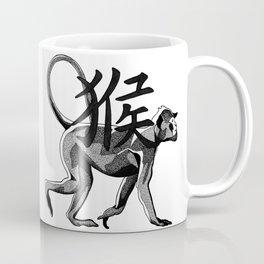 Year of the Monkey Coffee Mug