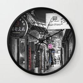 Tian Zi Fang5 Wall Clock